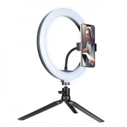 RING Lamp 26cm with mini tripoid - Tracer